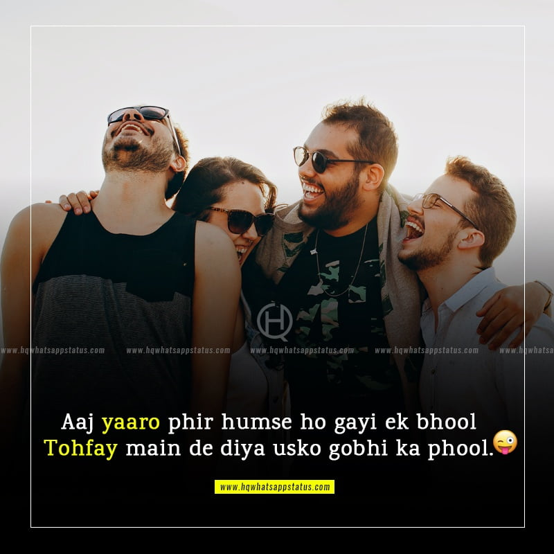 funny status for facebook in urdu