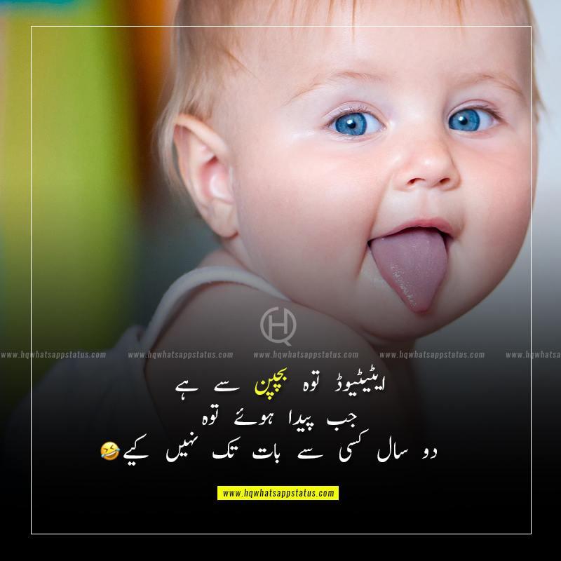 funny urdu status for whatsapp