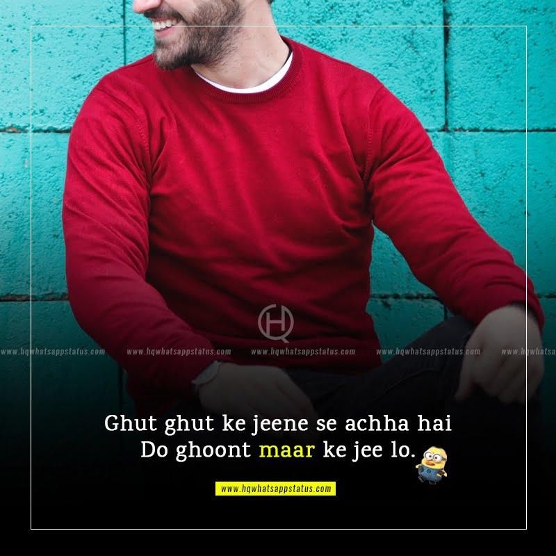 funny whatsapp status images in urdu
