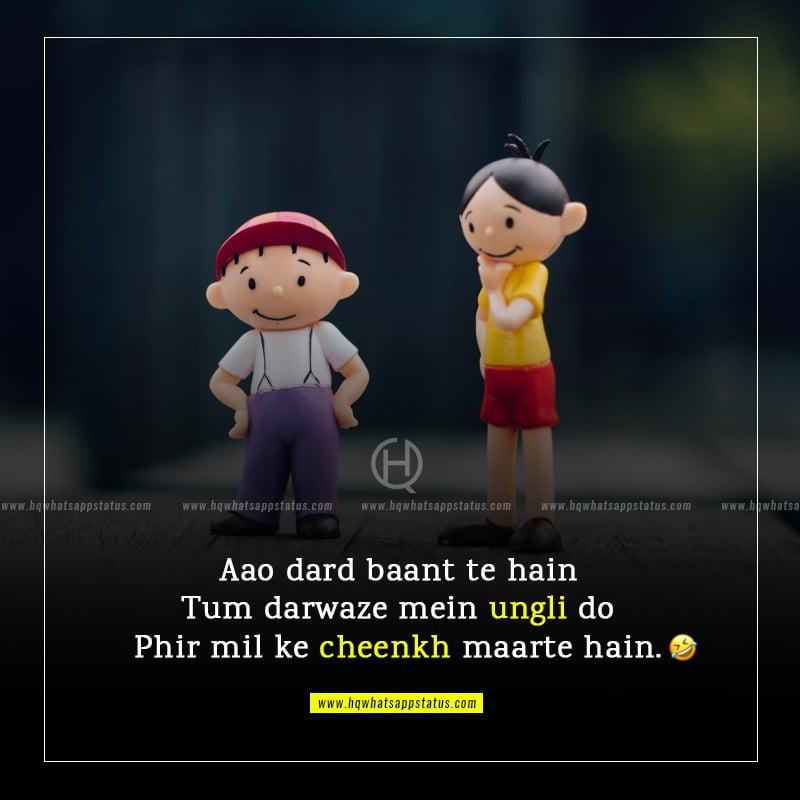 girls funny quotes in urdu