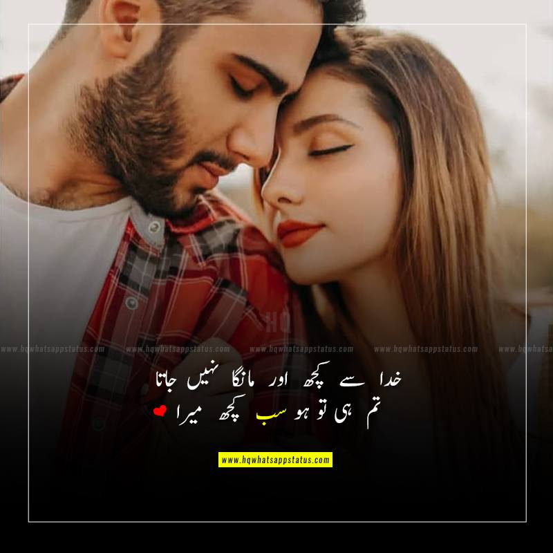 heart touching love quotes in urdu