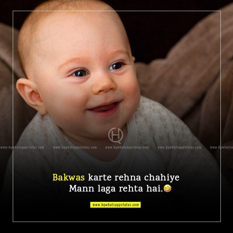 jokes funny in urdu