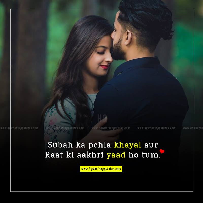 love quotes for her in urdu