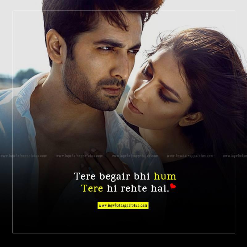 love quotes in urdu for facebook