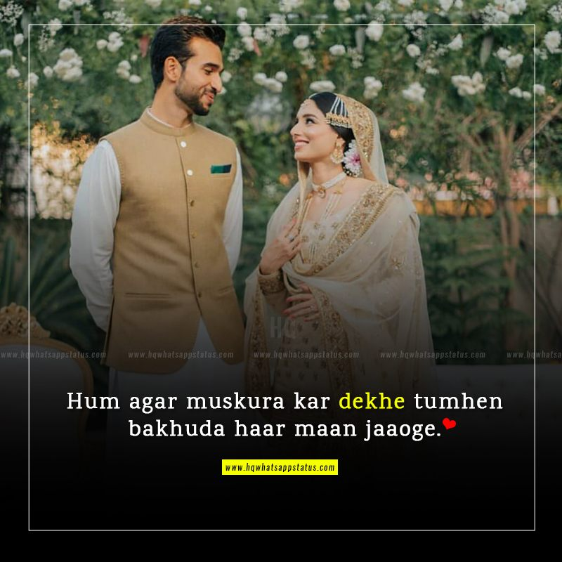 love quotes in urdu for husband