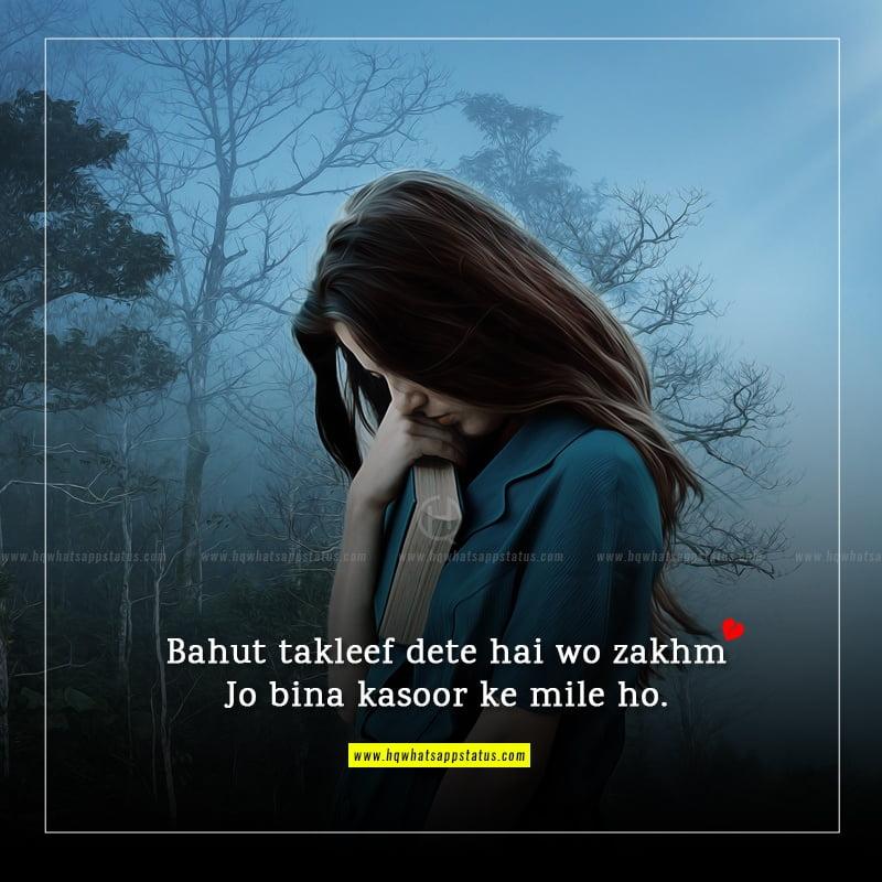 love sad quotes in urdu