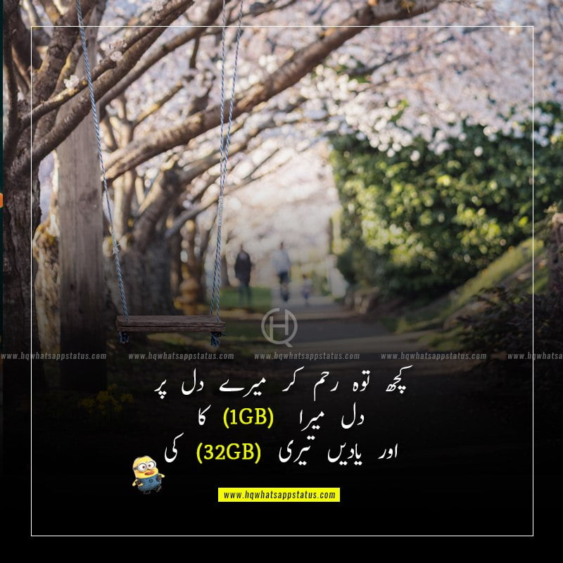 most funny quotes in urdu