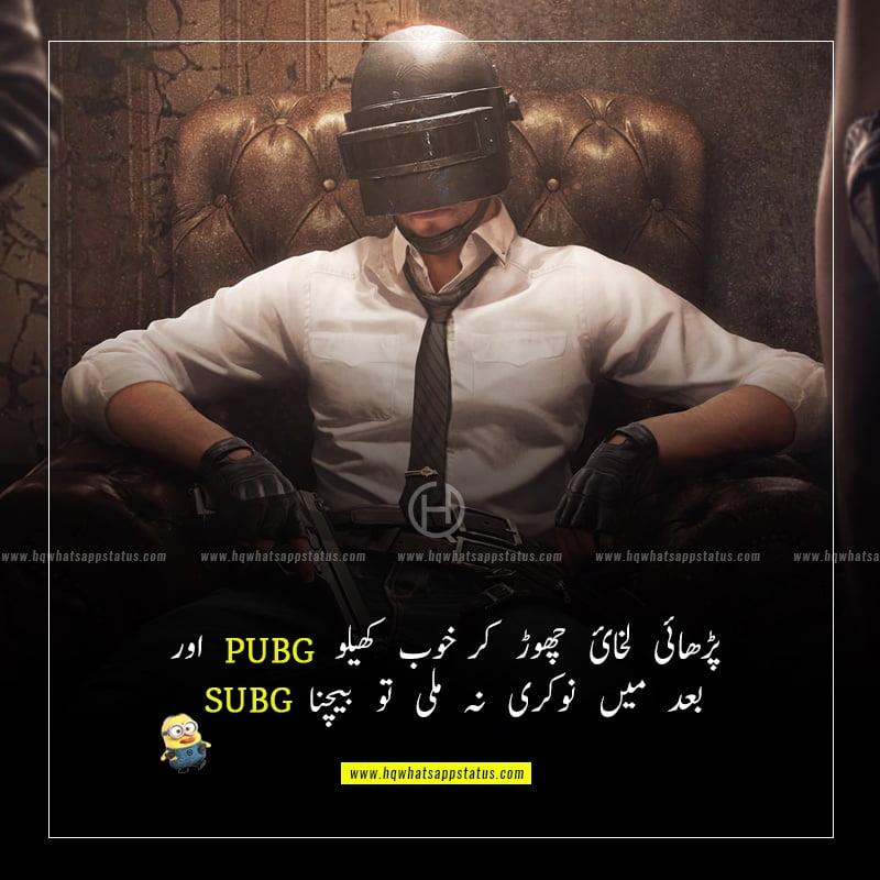 quotes in urdu funny