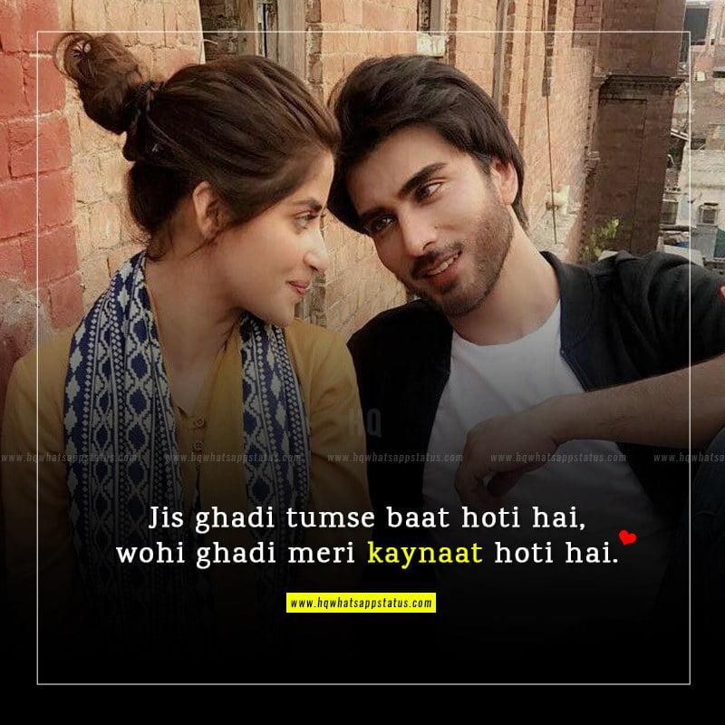 quotes in urdu love