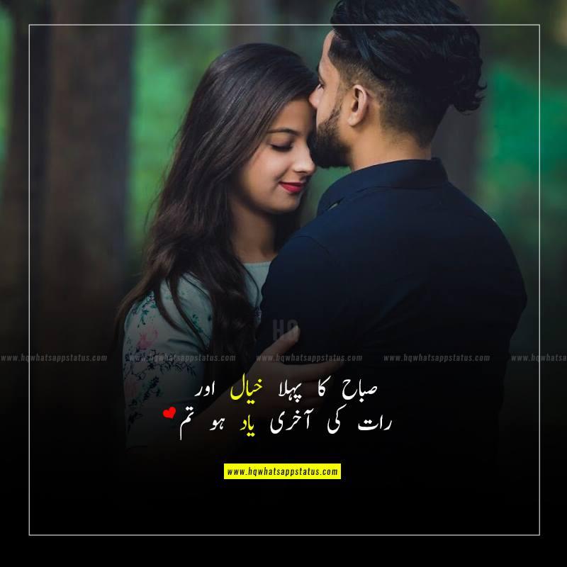 quotes love in urdu