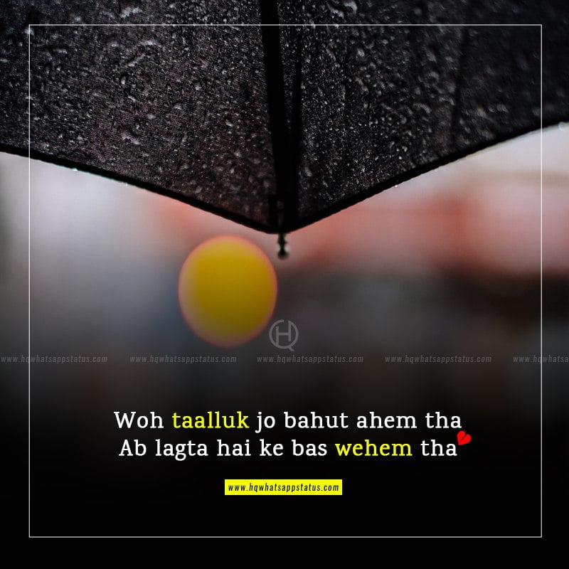 sad heart touching quotes in urdu