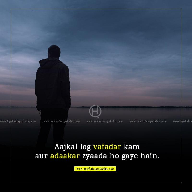 sad love quotes in urdu for boy