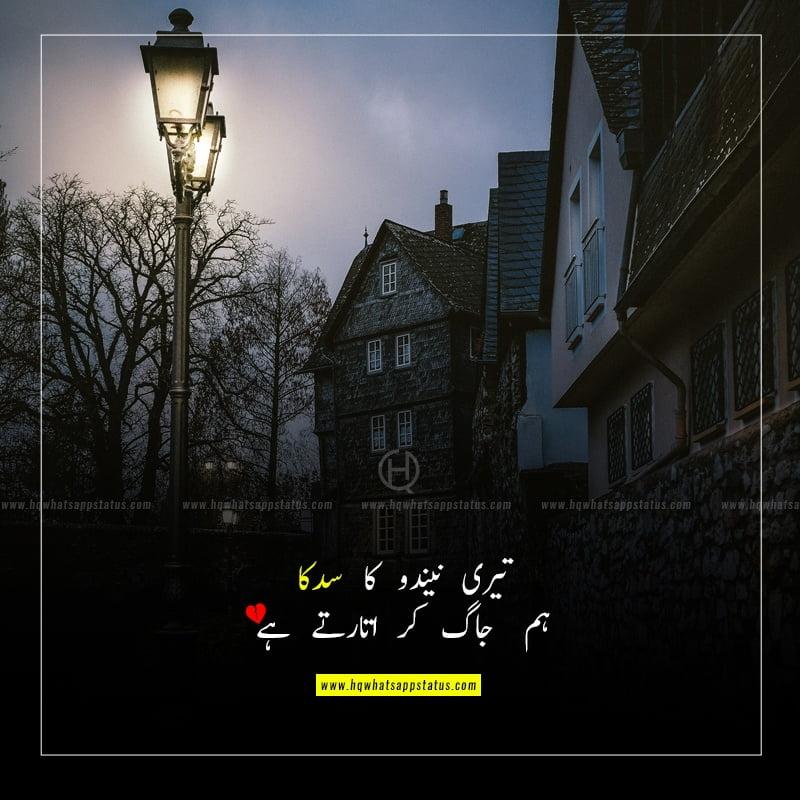 sad love quotes in urdu for girlfriend