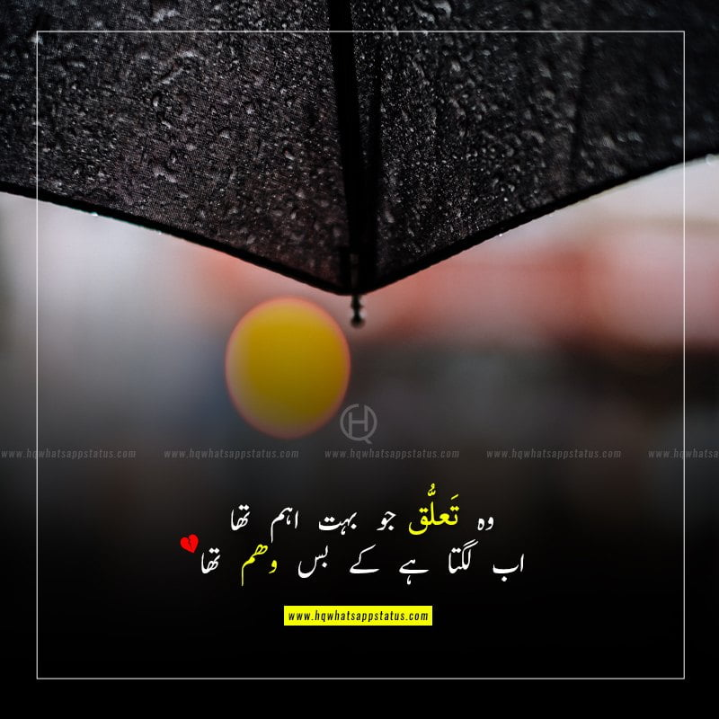 sad love quotes that make you cry in urdu