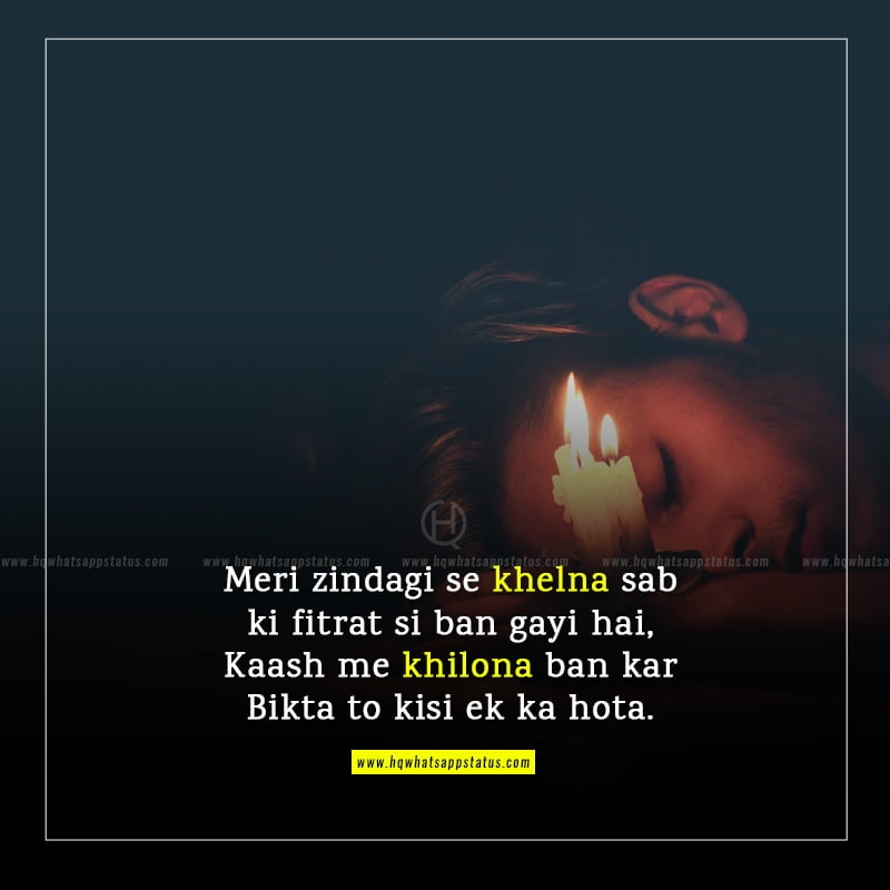 sad quotes about life in urdu facebook