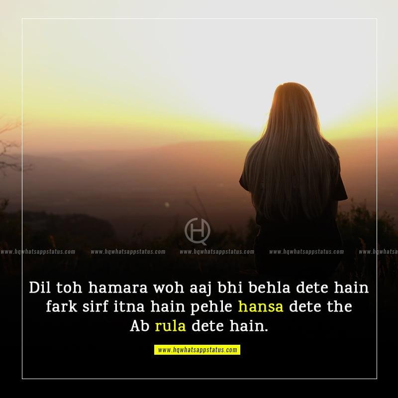 sad quotes images urdu english