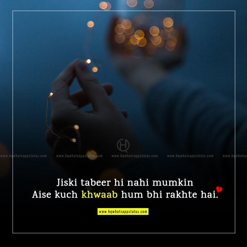 sad quotes in urdu by ghalib