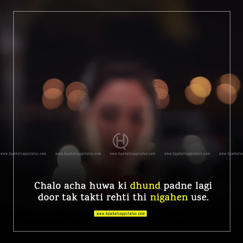 sad quotes in urdu english about love