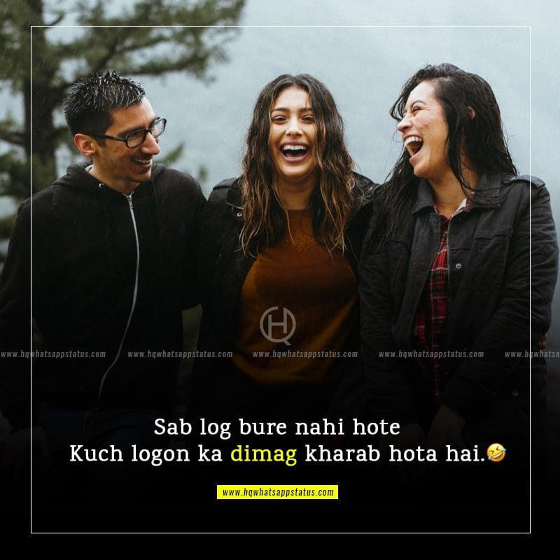 very funny jokes in urdu