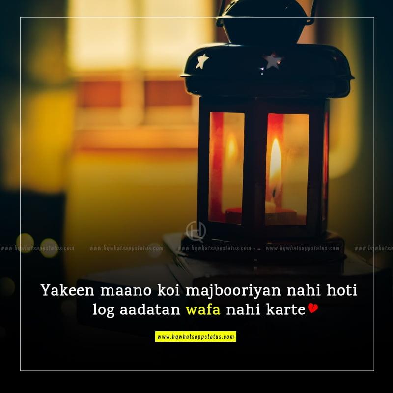 very sad love quotes in urdu