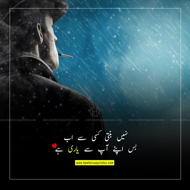 very sad quotes in urdu