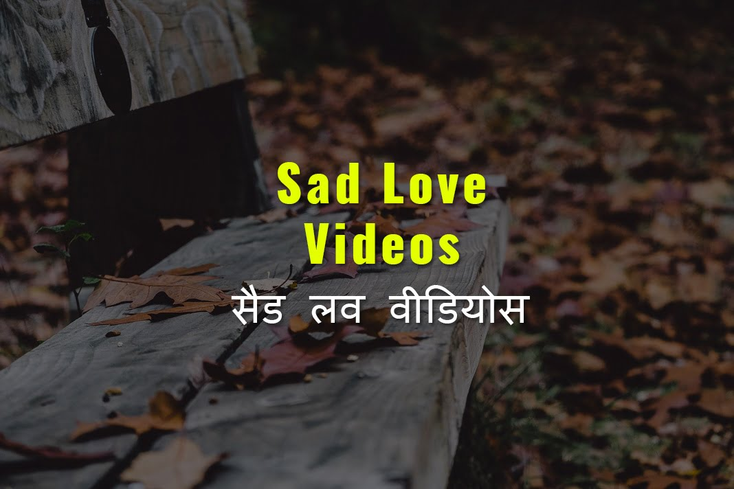 150 Best Emotional Sad Status Video Download For Whatsapp