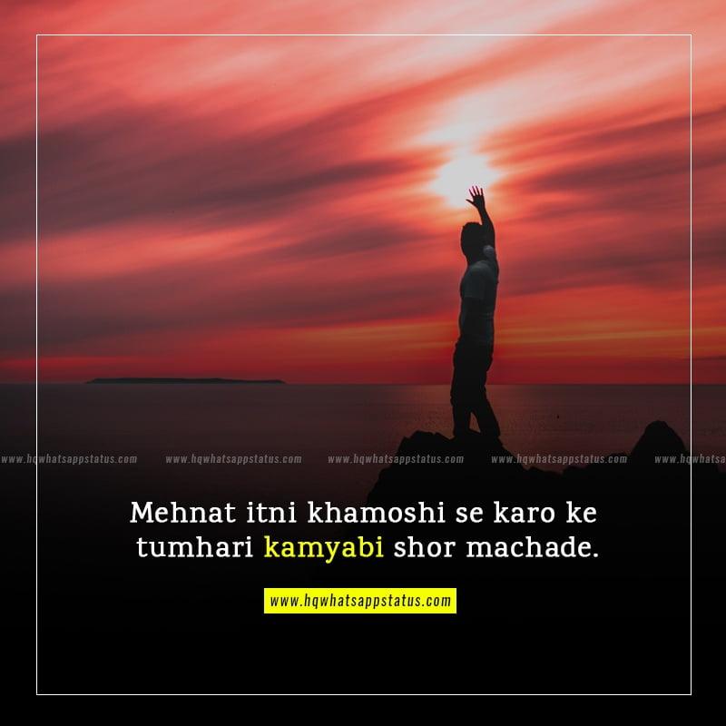100+ best motivational status in hindi language for whatsapp