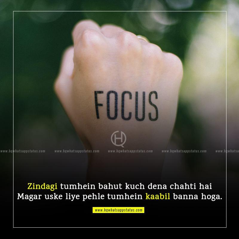 allama iqbal motivational quotes in urdu
