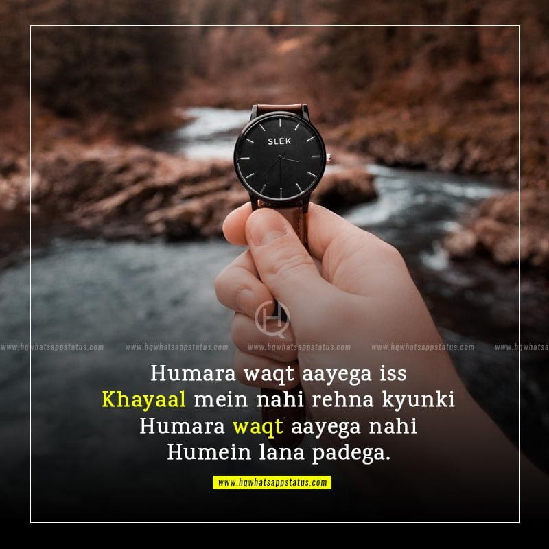 education motivational quotes in urdu