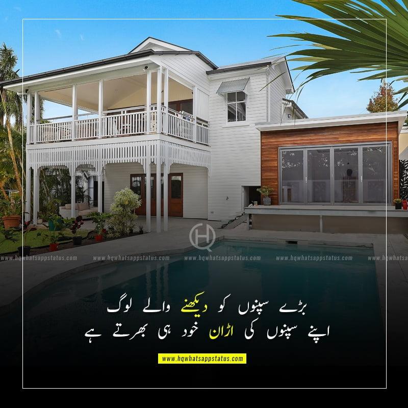 hazrat ali motivational quotes in urdu