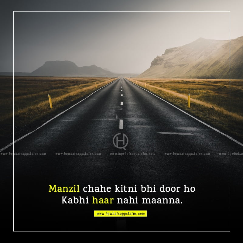 inspirational quotes for students in urdu
