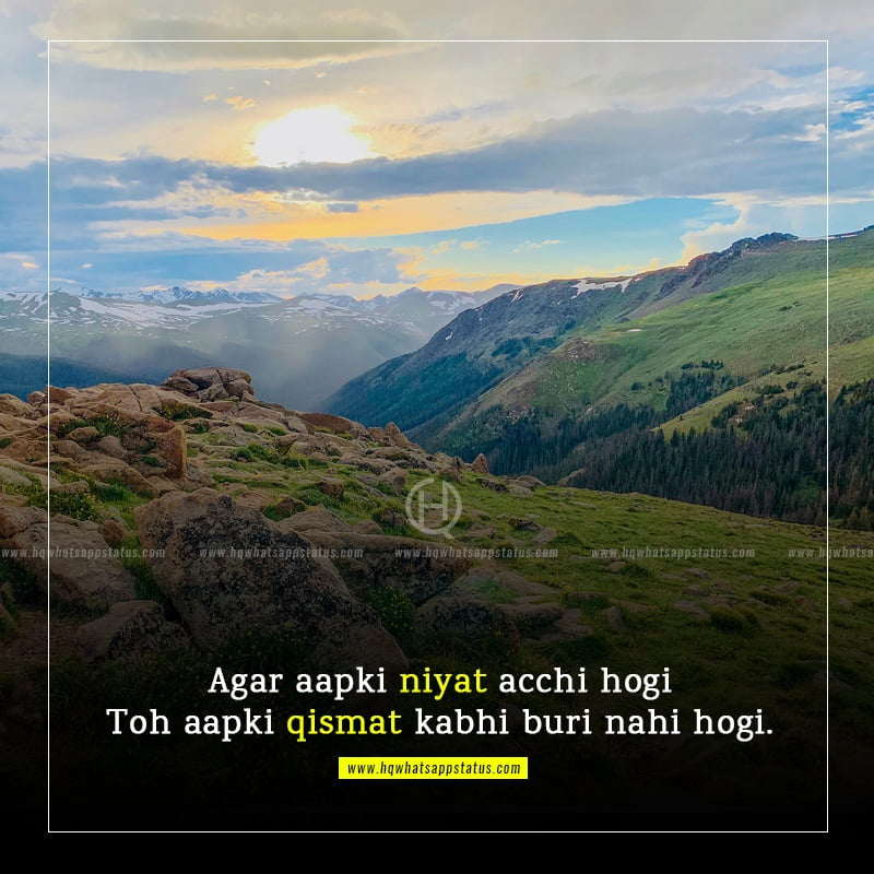 inspirational quotes on life in urdu
