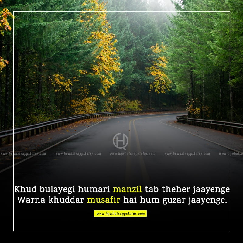 motivational quotes for youth in urdu