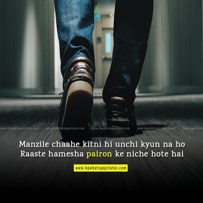 motivational status in hindi download