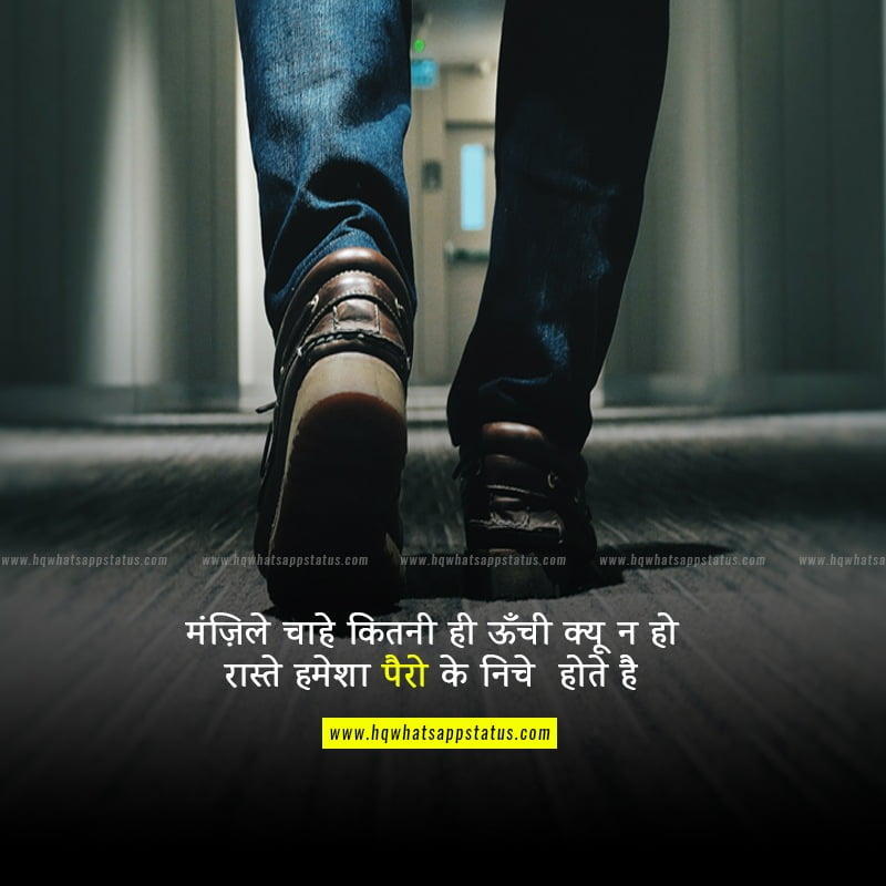 motivational status in hindi with images