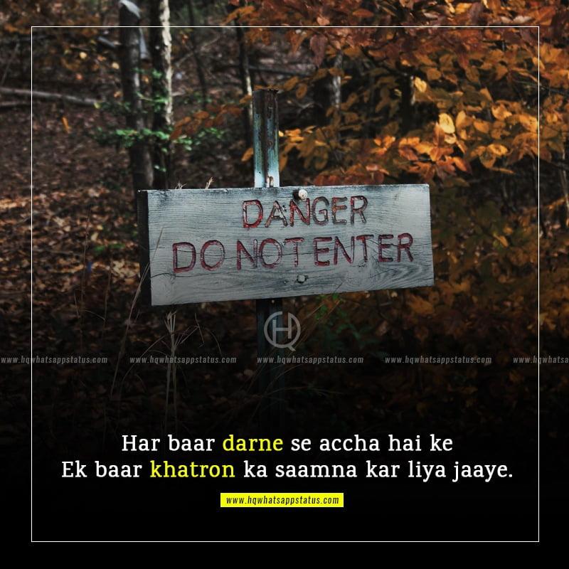 sad motivational quotes in urdu