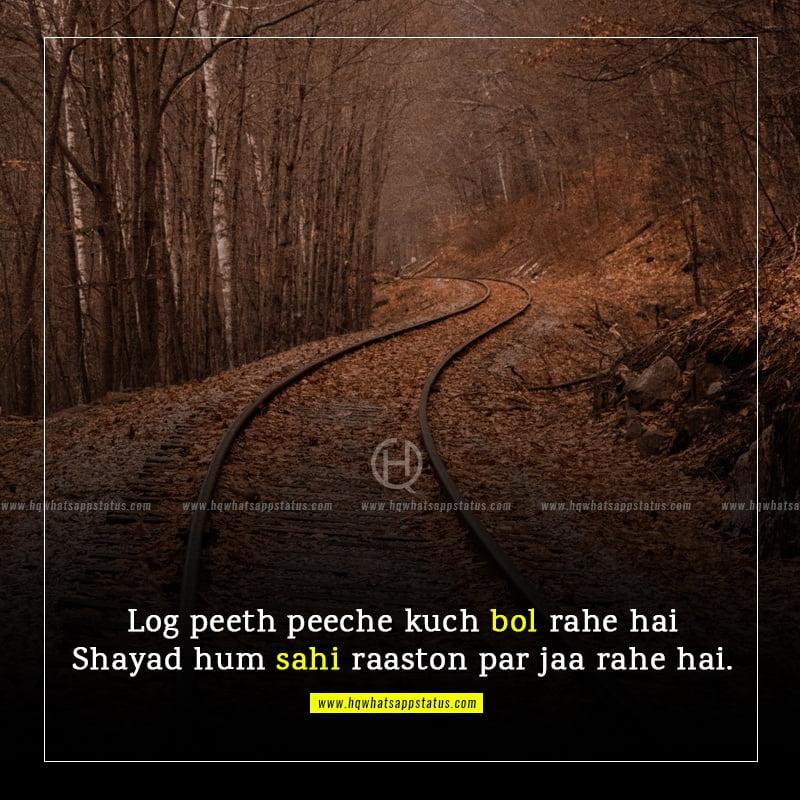 urdu motivational quotes in english