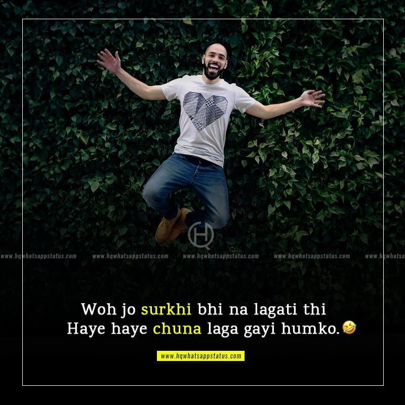 amazing funny quotes in hindi