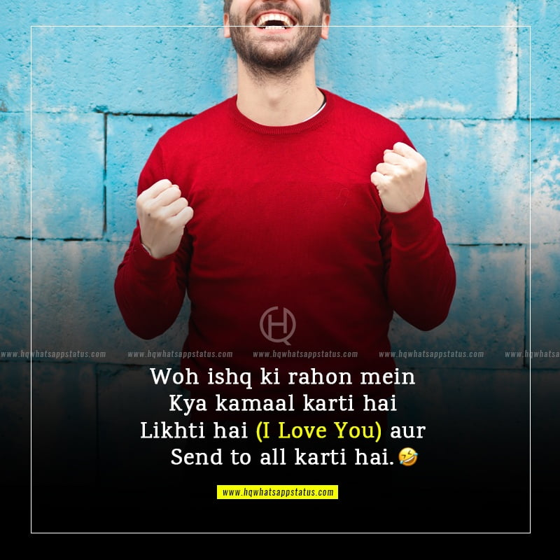 cute and funny love quotes in hindi