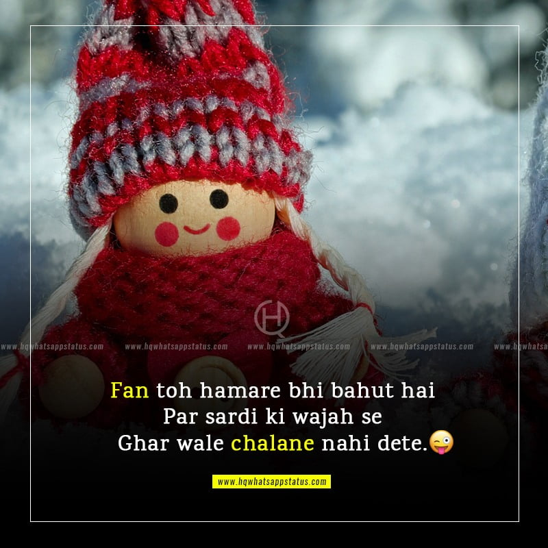 facebook funny quotes in hindi