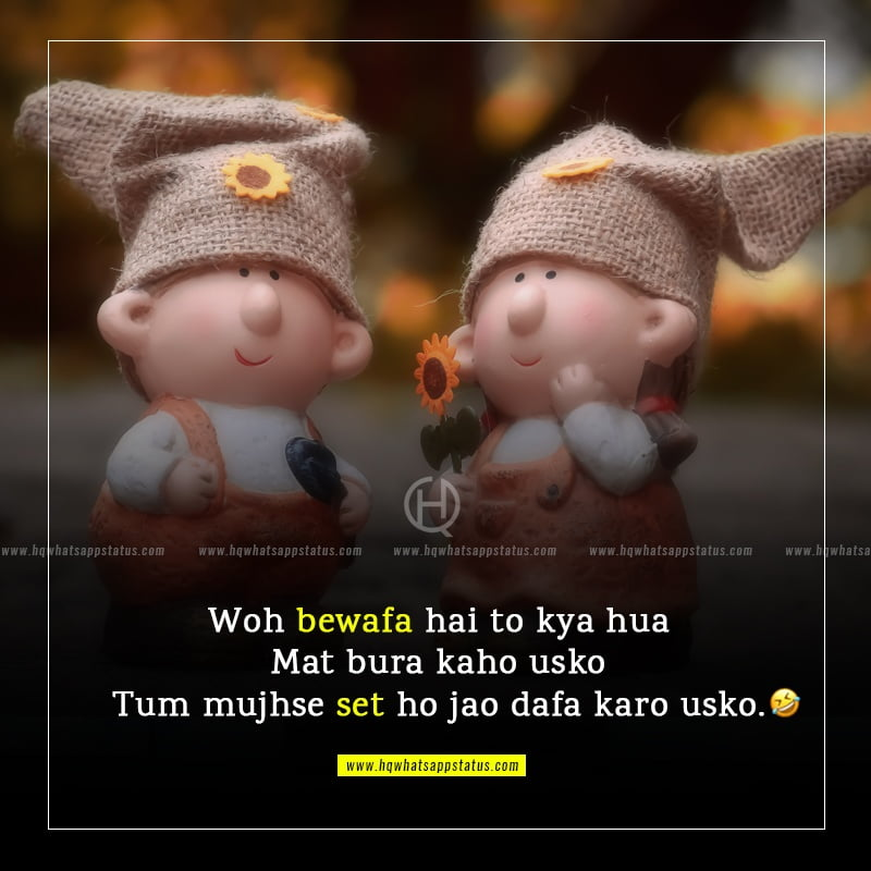 fake love funny quotes in hindi