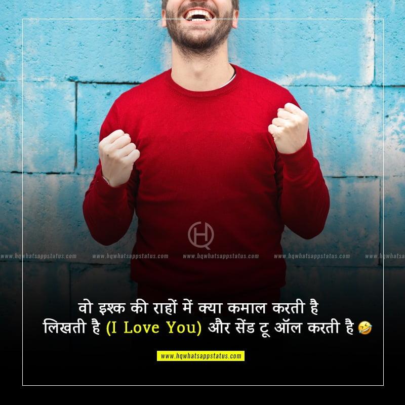 funny attitude quotes in hindi
