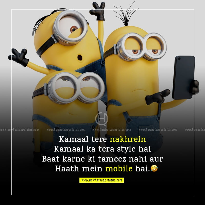 funny friendship quotes in hindi for girl