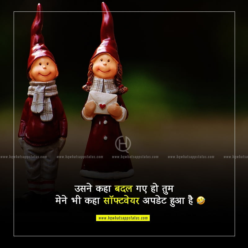 funny images with quotes in hindi