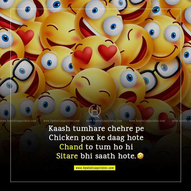 funny love quotes in hindi for her