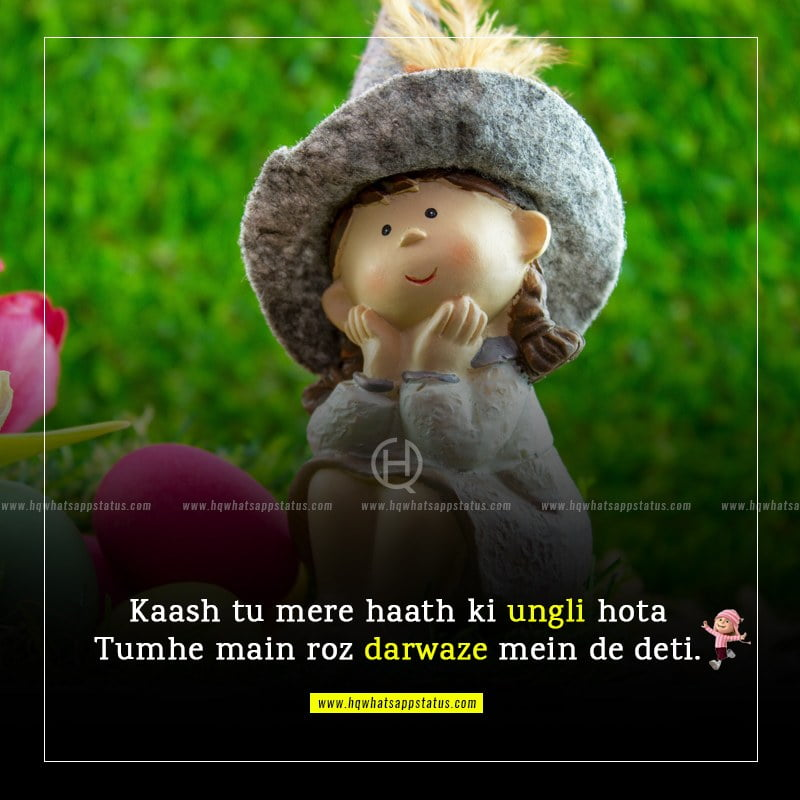 funny love quotes in hindi for him