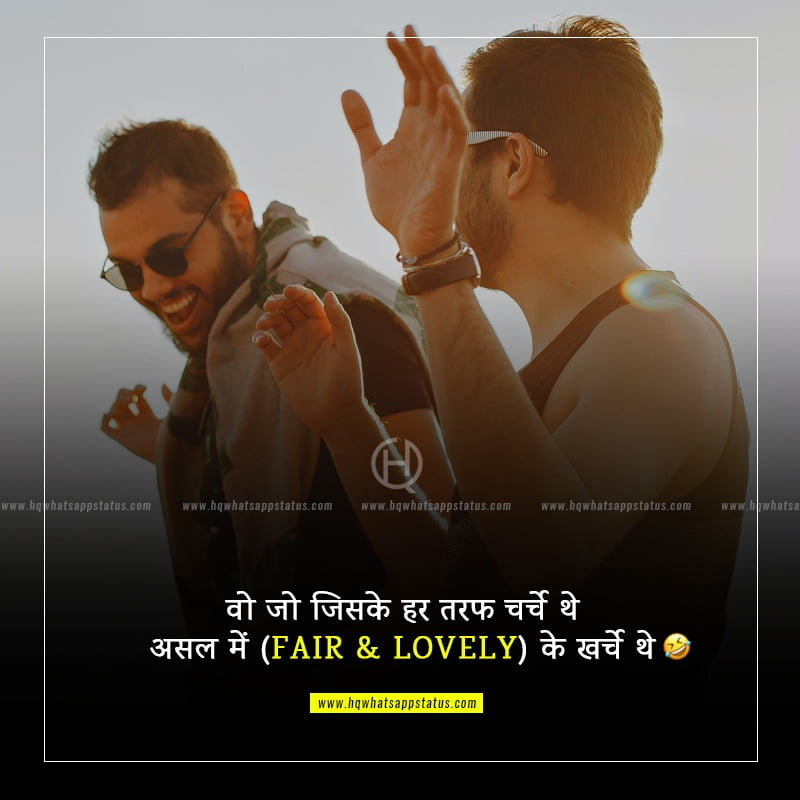 funny love quotes in hindi with images
