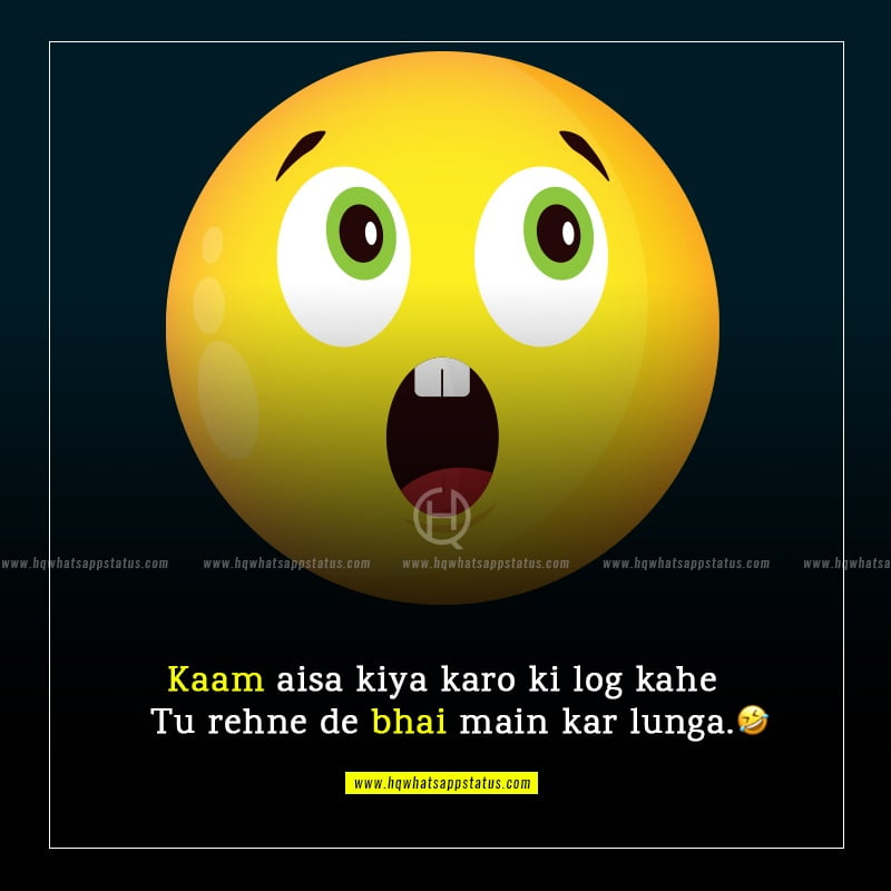 funny morning quotes in hindi