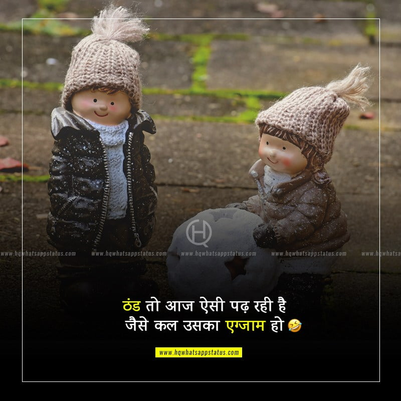 funny pics with quotes in hindi