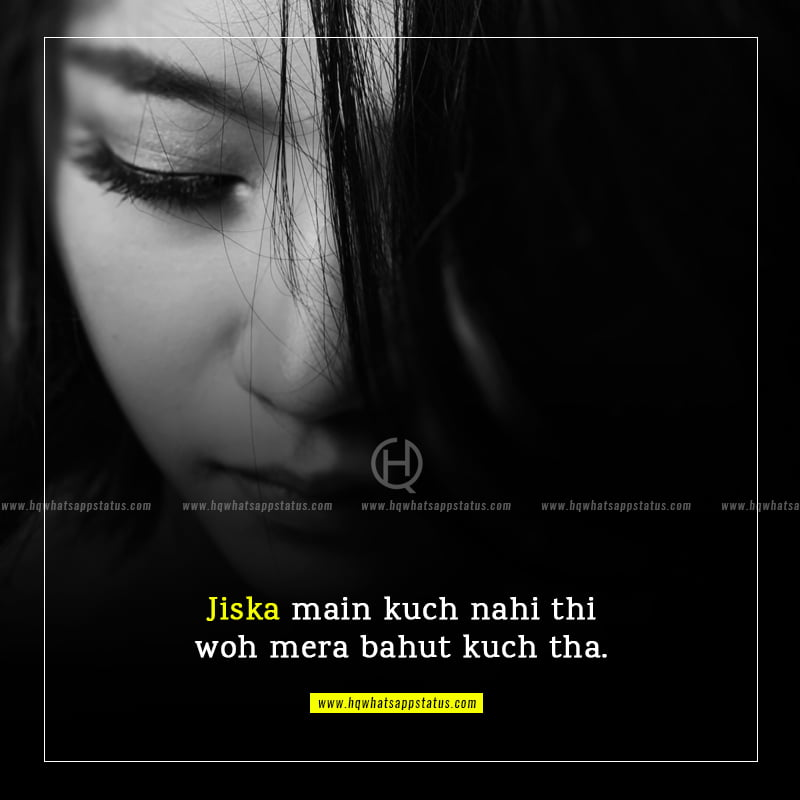 heart-touching-sad-lines-in-hindi